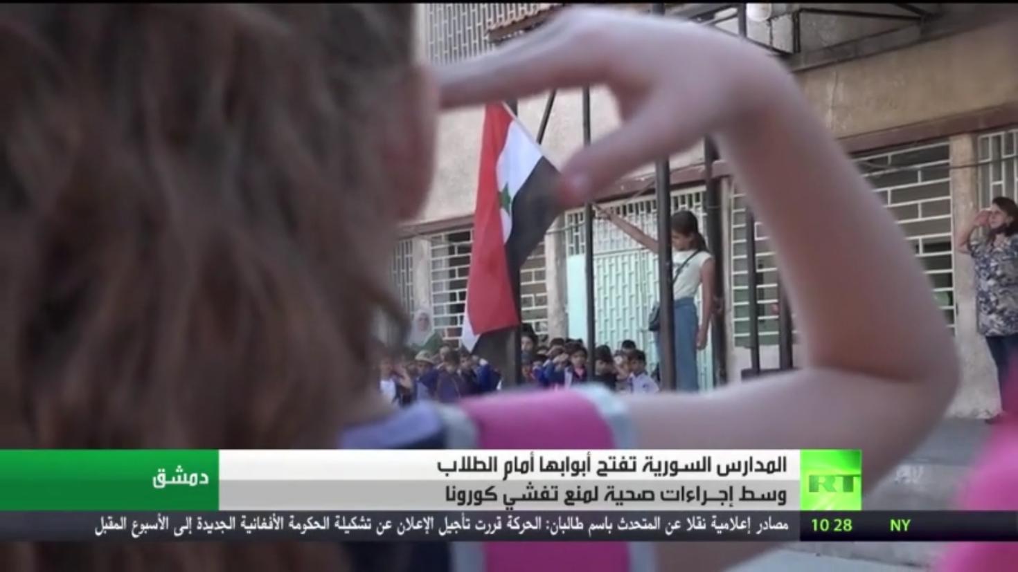 مدراس سوريا تفتح أبوابها وسط إجراءات صحية
