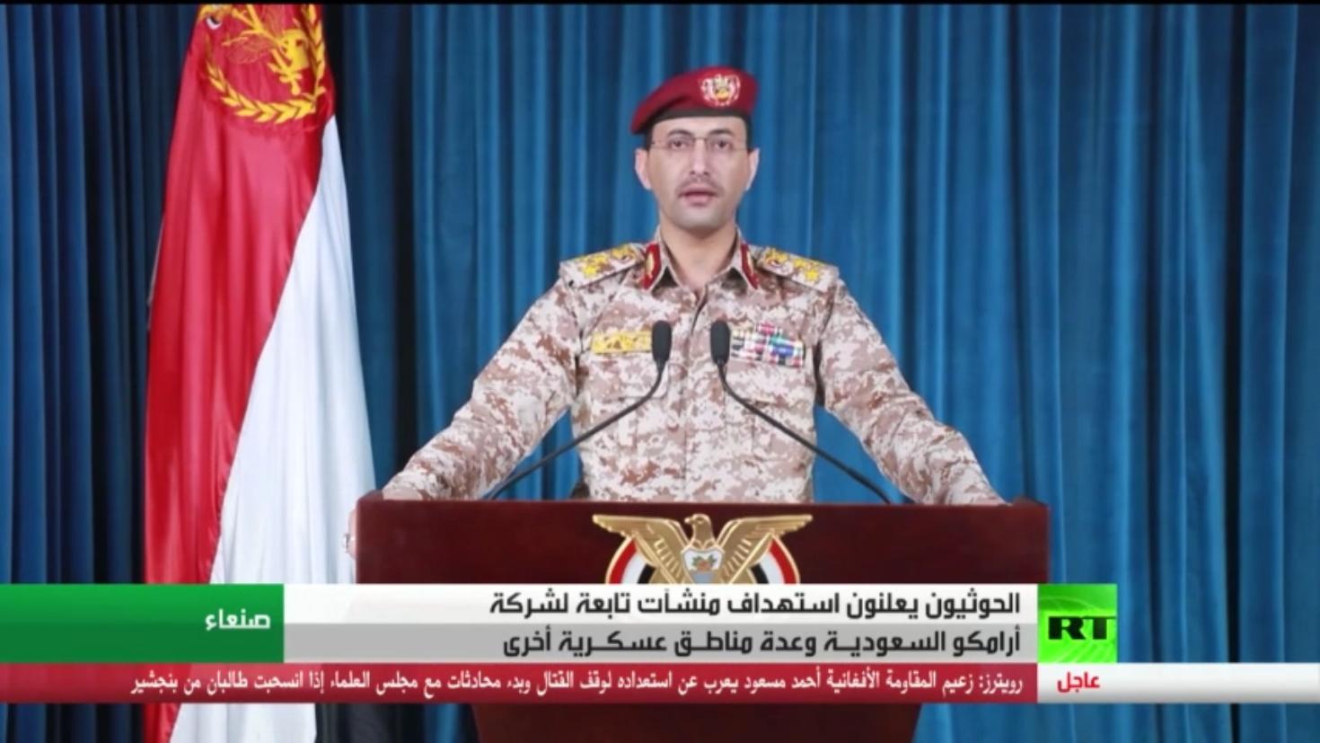 الحوثيون: استهداف منشآت حيوية عسكرية سعودية