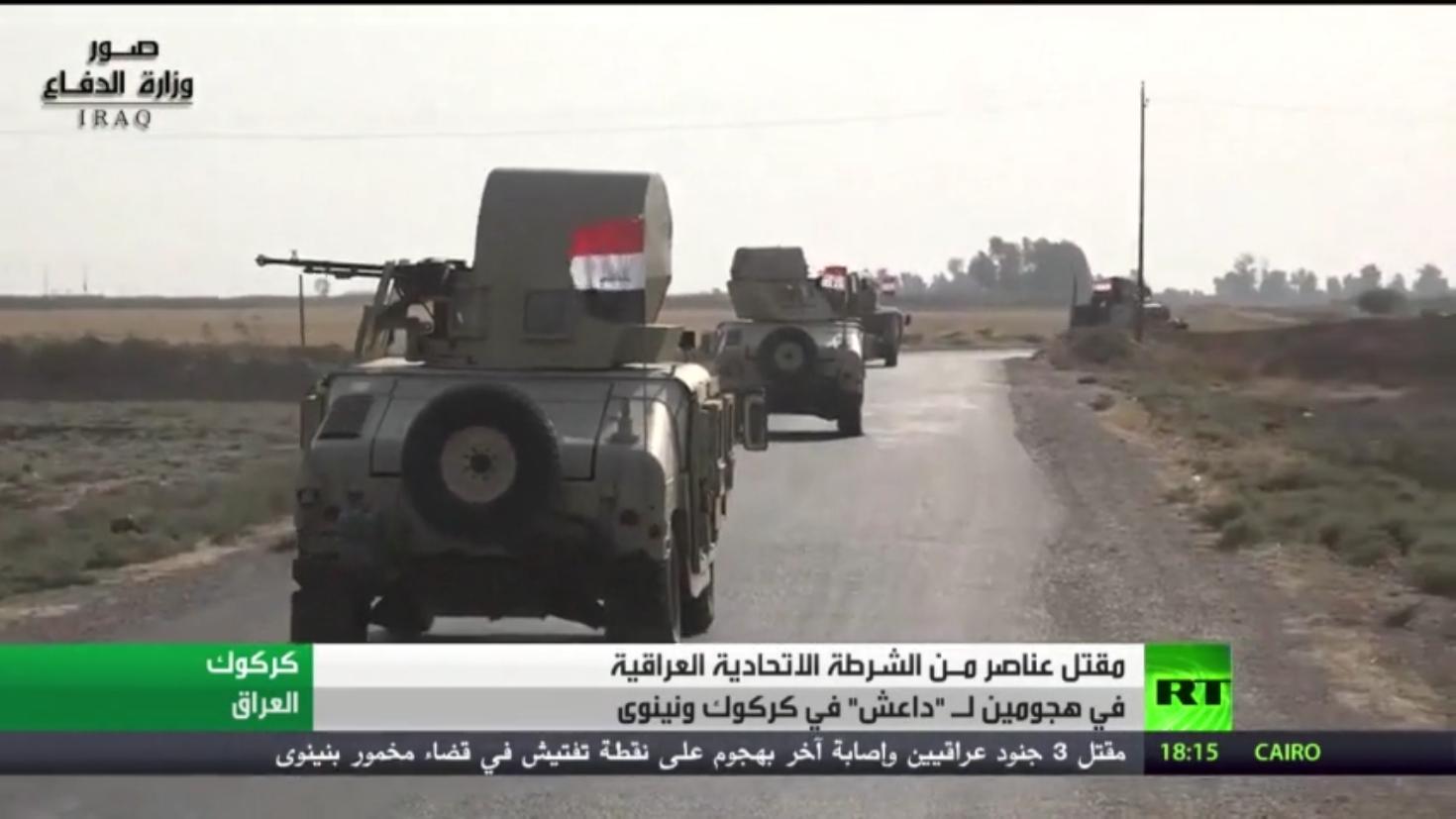مقتل عناصر من الشرطة العراقية بهجوم داعش