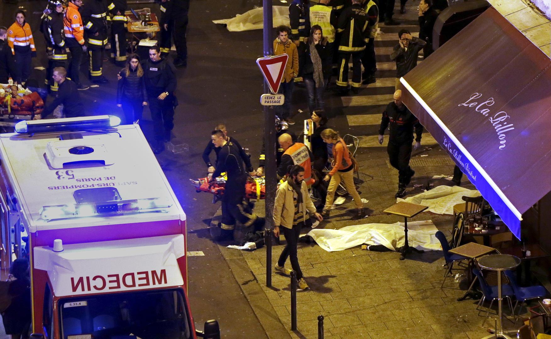 هجمات باريس التي وقعت في العام 2015