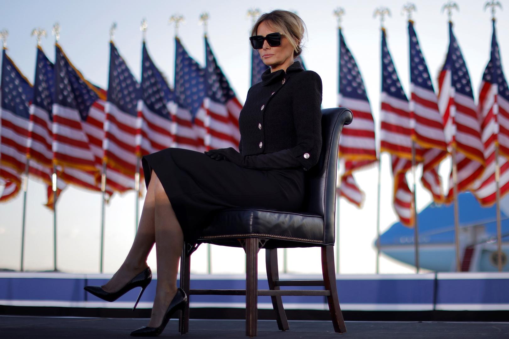 السيدة الأمريكية الأولى السابقة ميلانيا ترامب