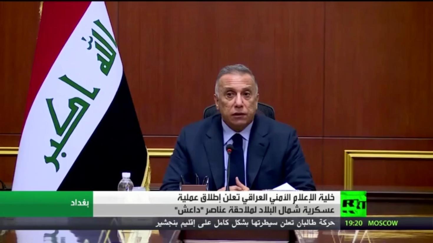 عملية عسكرية شمال العراق لملاحقة داعش