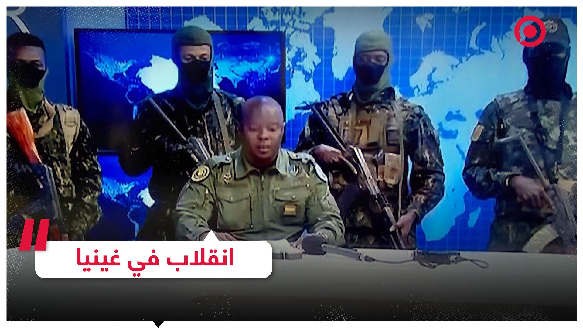 انقلاب عسكري في غينيا والجيش يحتجز رئيس البلاد