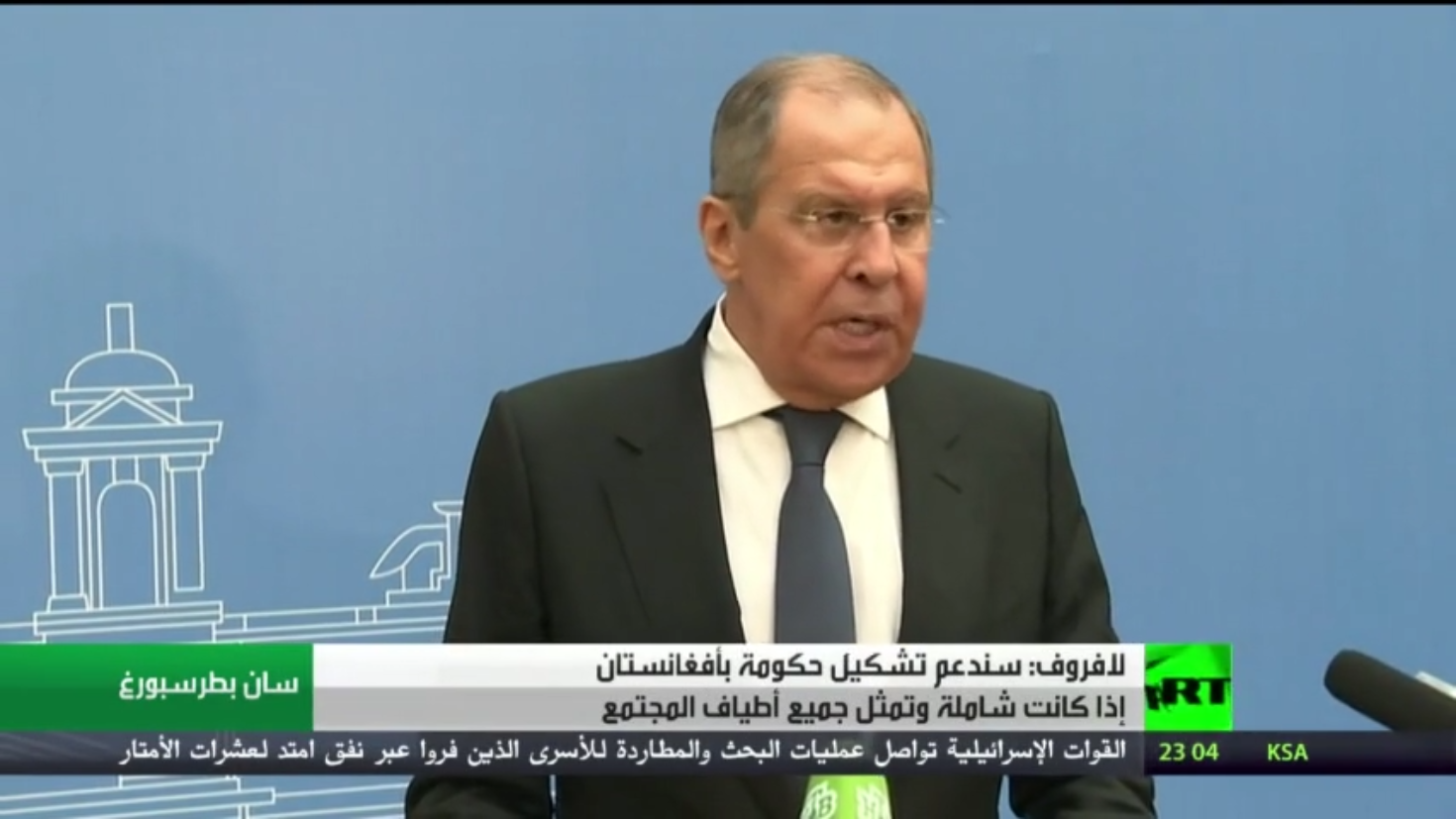 لافروف: ندعم تشكيل حكومة شاملة بأفغانستان