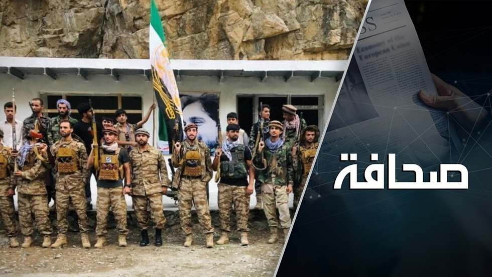 هل تمكنت طالبان من القضاء على المقاومة كليا؟