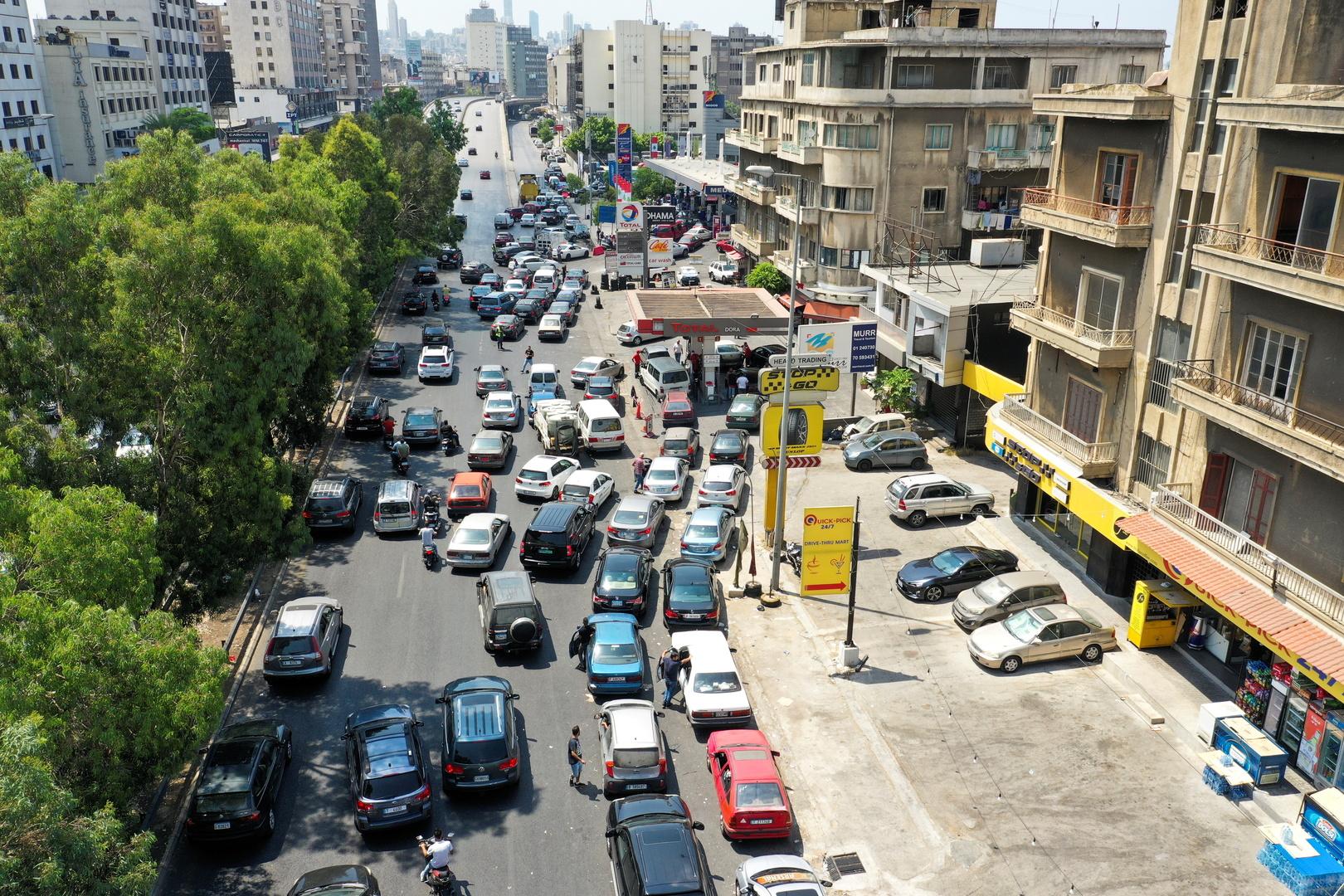 الحكومة اللبنانية تطلق البطاقة التمويلية لمساندة العائلات الأكثر فقرا