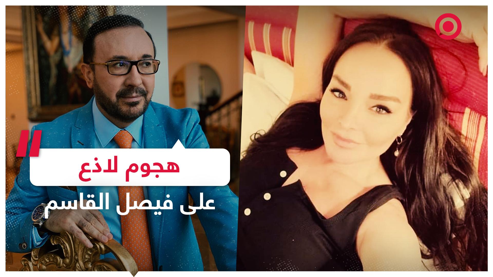 الممثلة السورية تولين البكري ترد على فيصل القاسم