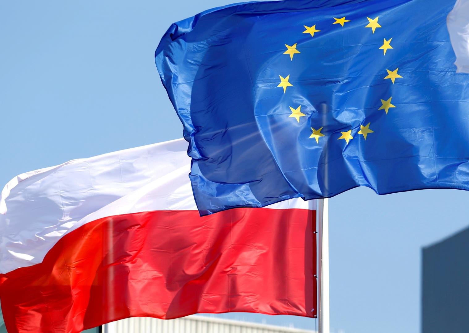المفوضية الأوروبية تتوجه إلى المحكمة لمعاقبة بولندا