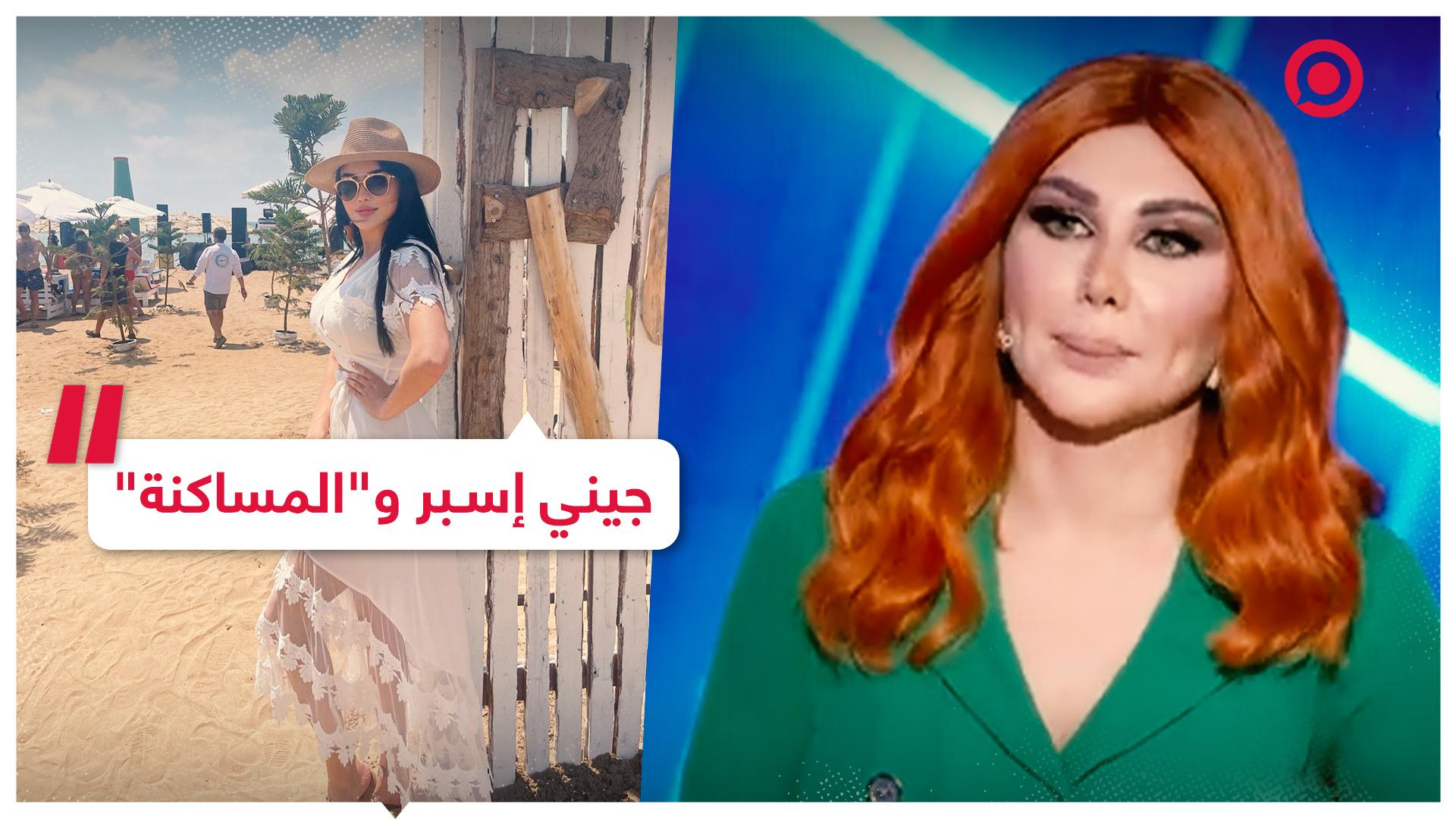 تصريحات مثيرة للجدل للممثلة السورية جيني إسبر