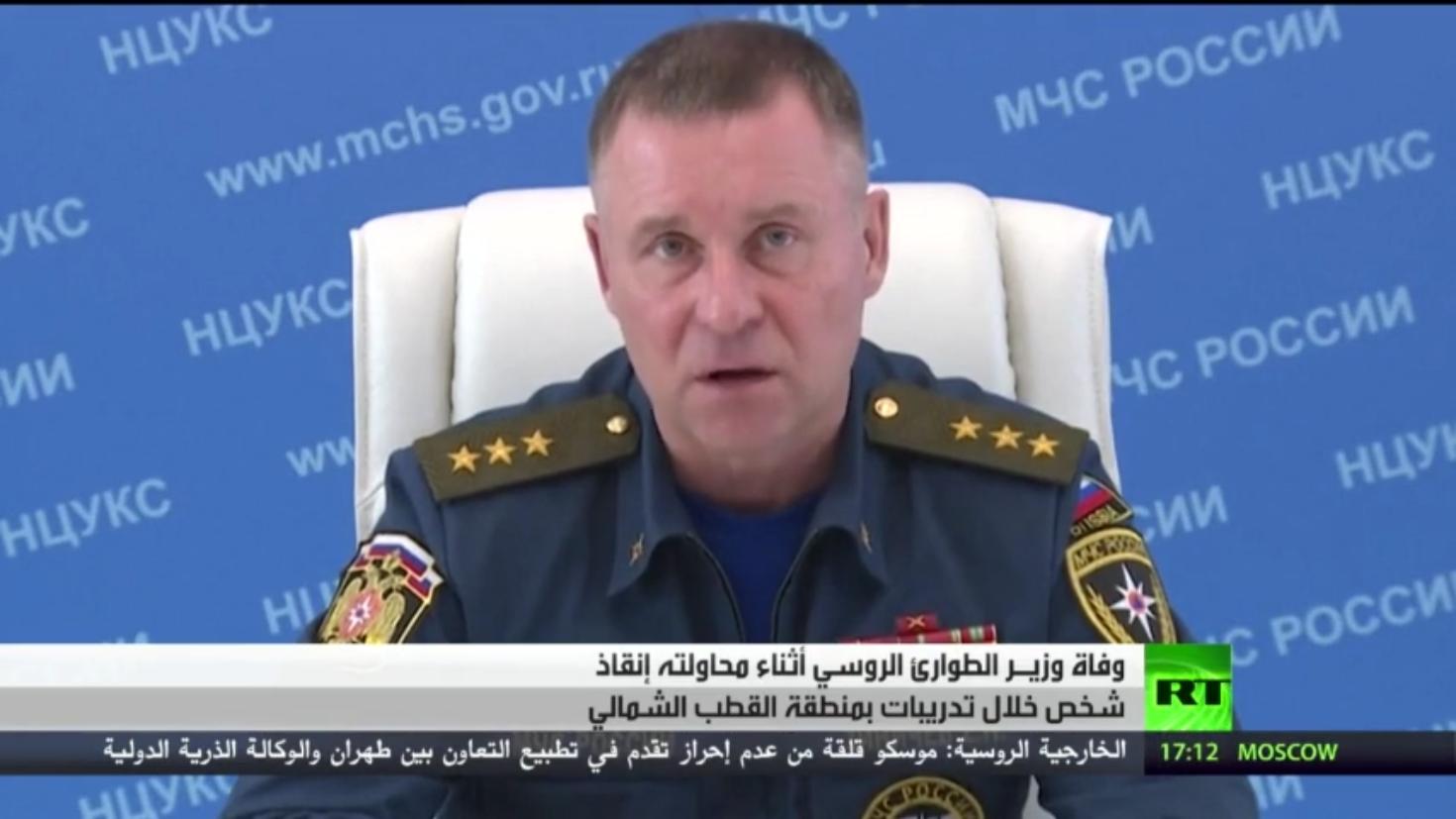 وفاة وزير الطوارئ الروسي في حادث