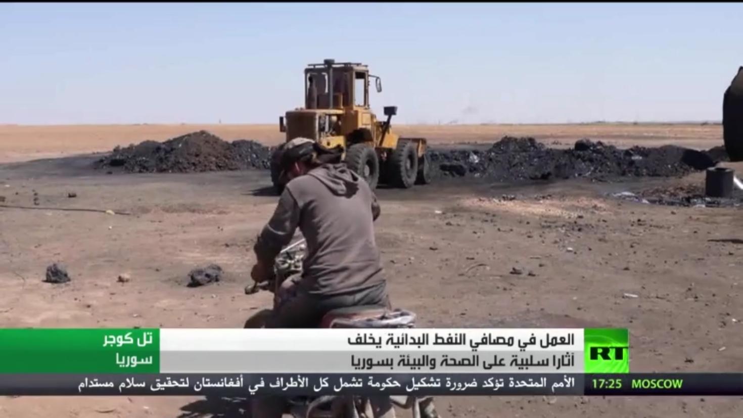تبعات مصافي النفط البدائية في سوريا