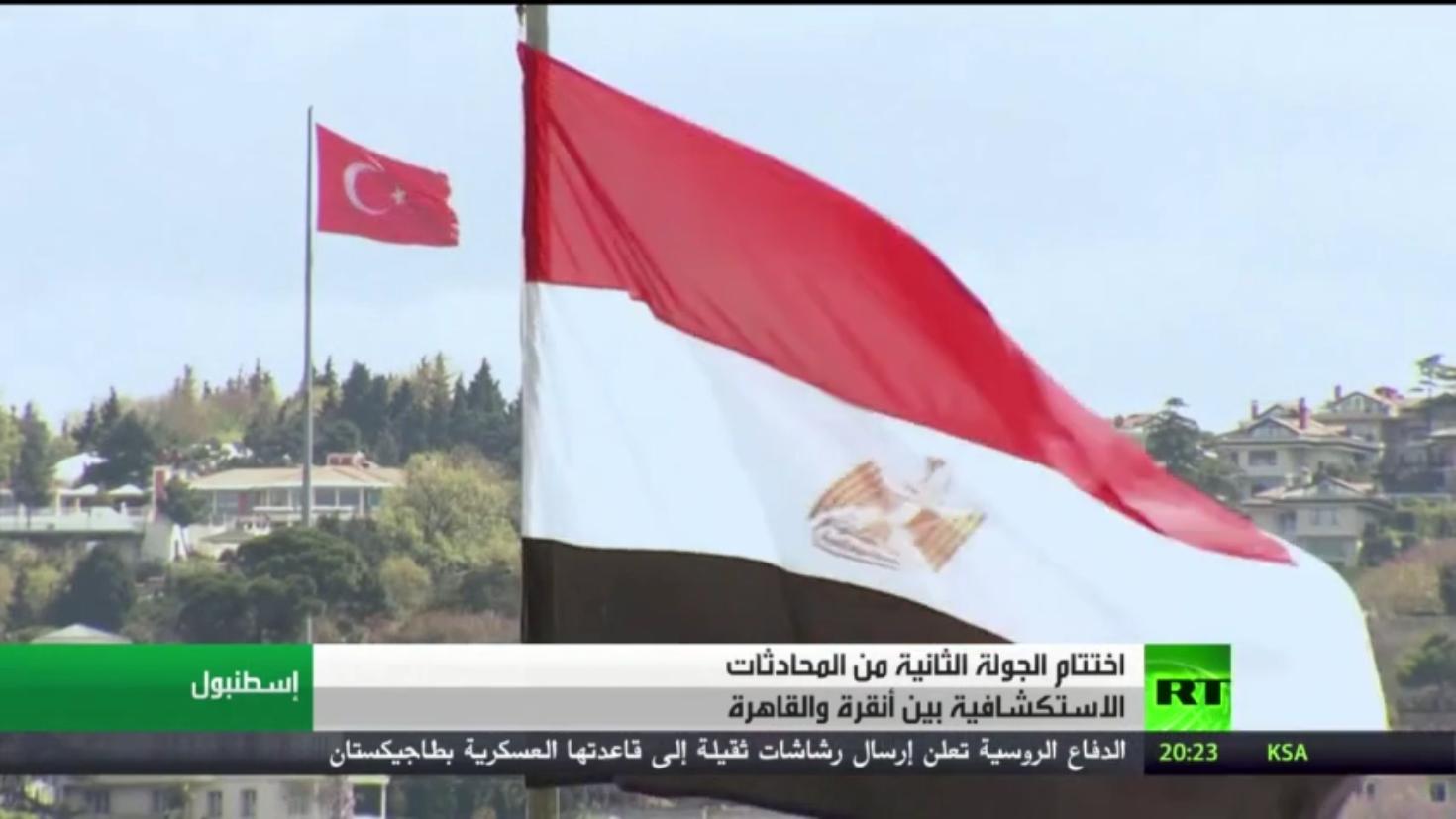 تركيا ومصر.. اتفاق للسعي لتطبيع العلاقات