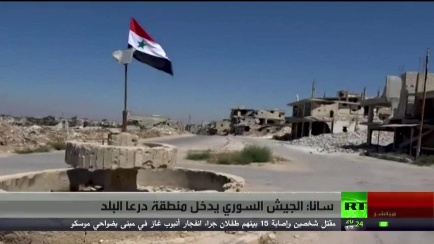 سانا: الجيش السوري يدخل منطقة درعا البلد