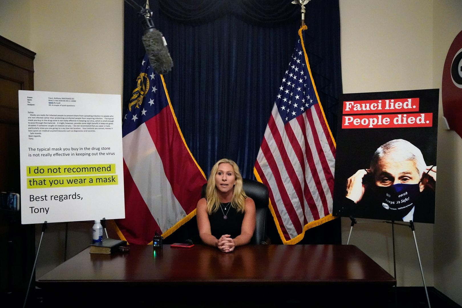 غرامة مالية على نائبين جمهوريين لرفضهما ارتداء الكمامة في مبنى الكونغرس