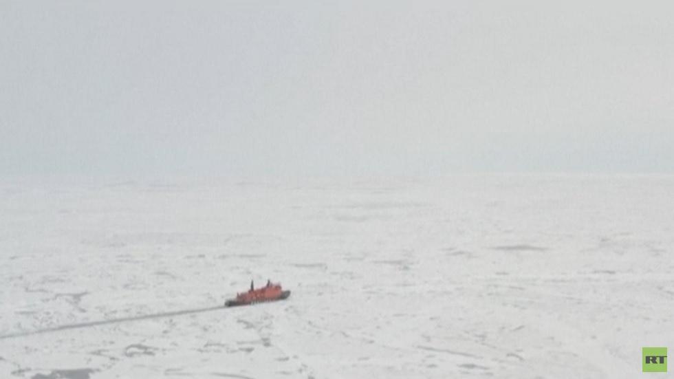 كاسحة جليد روسية تكشف تغيرا في القطب الشمالي
