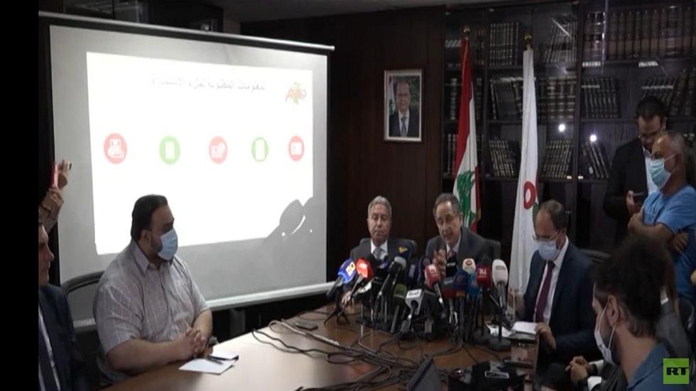 لبنان يطلق بطاقات دعم نقدي للأسر الأكثر فقرا
