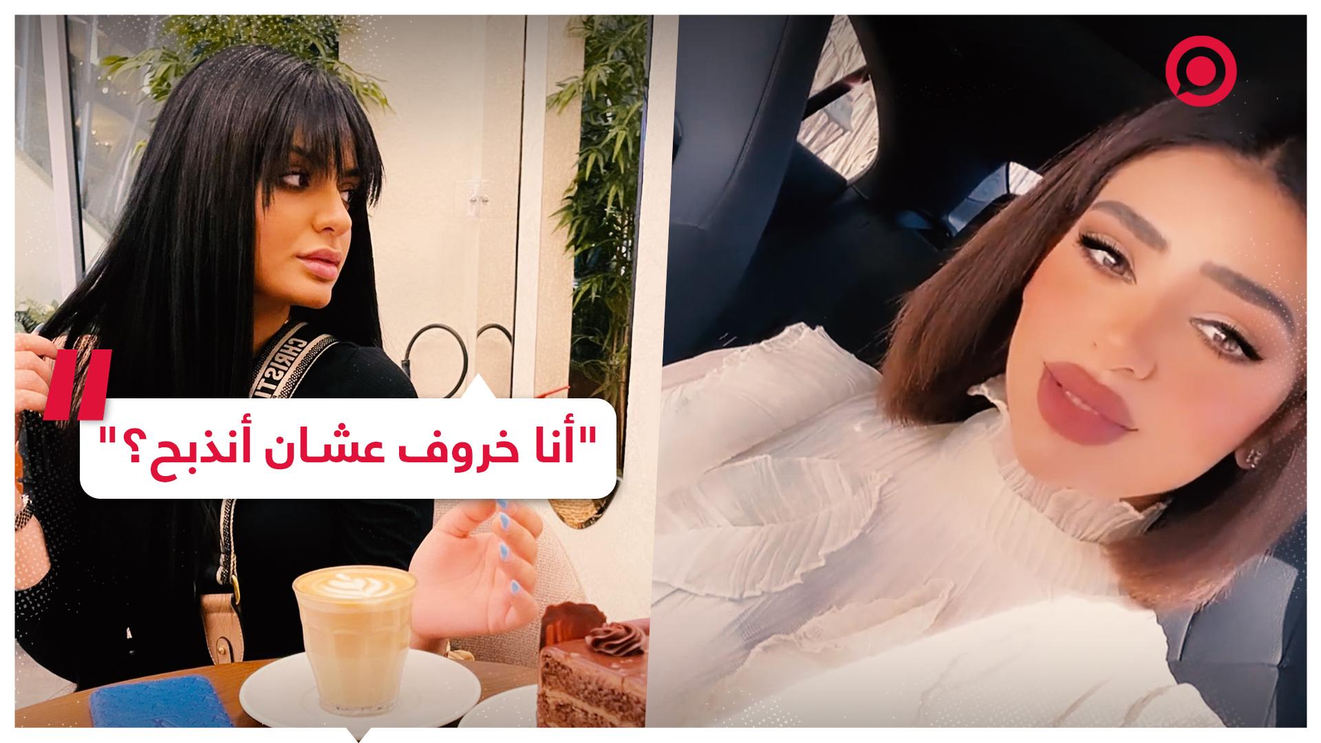 ممثلة أردنية تزعم تعرضها لتهديدات بالقتل من قبل عائلة والدها