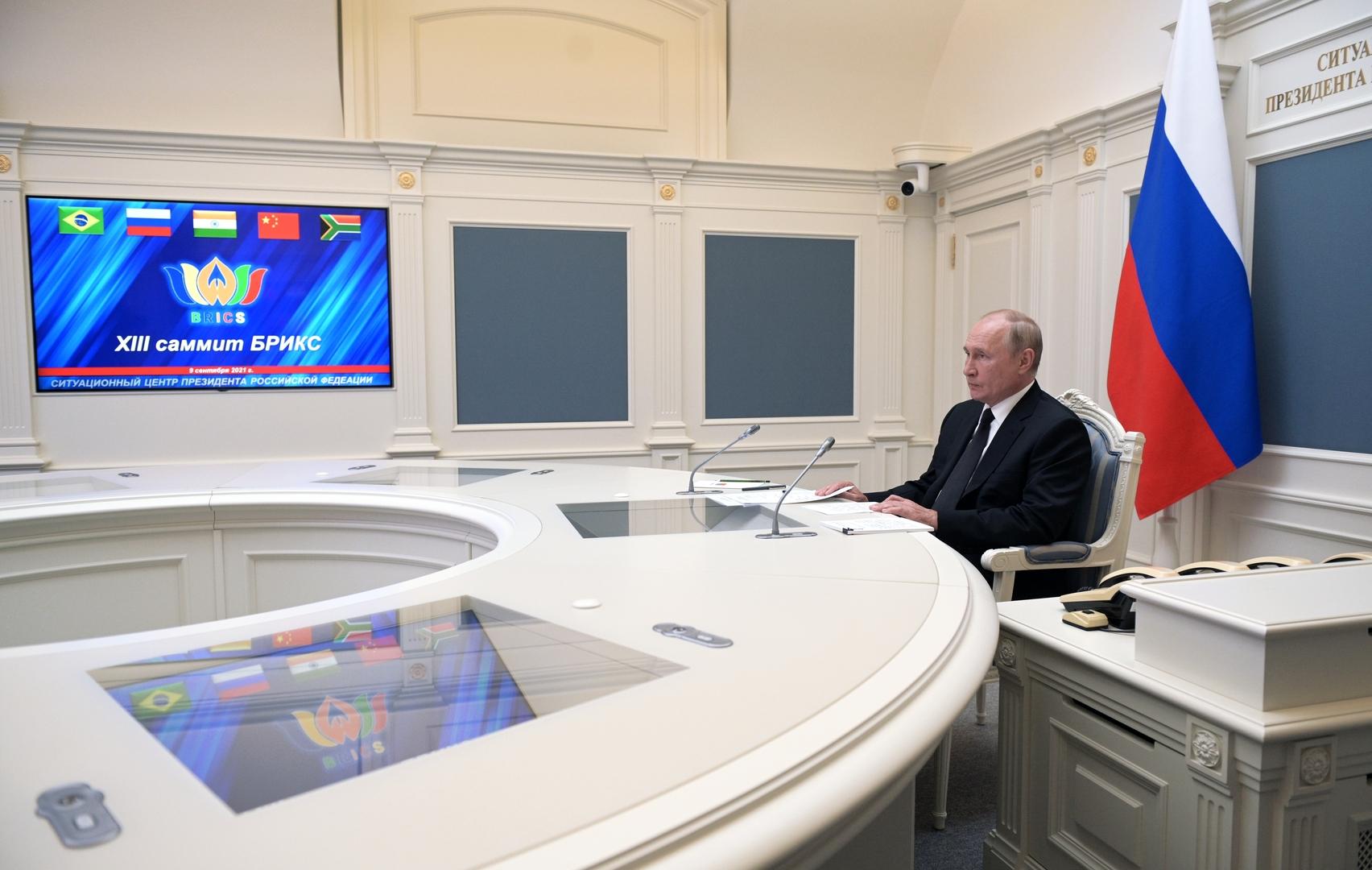الرئيس الروسي فلاديمير بوتين يشارك في القمة الـ 13 لمجموعة