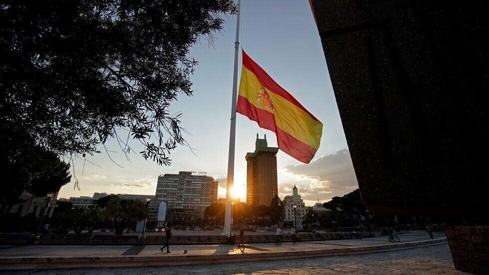 إسبانيا