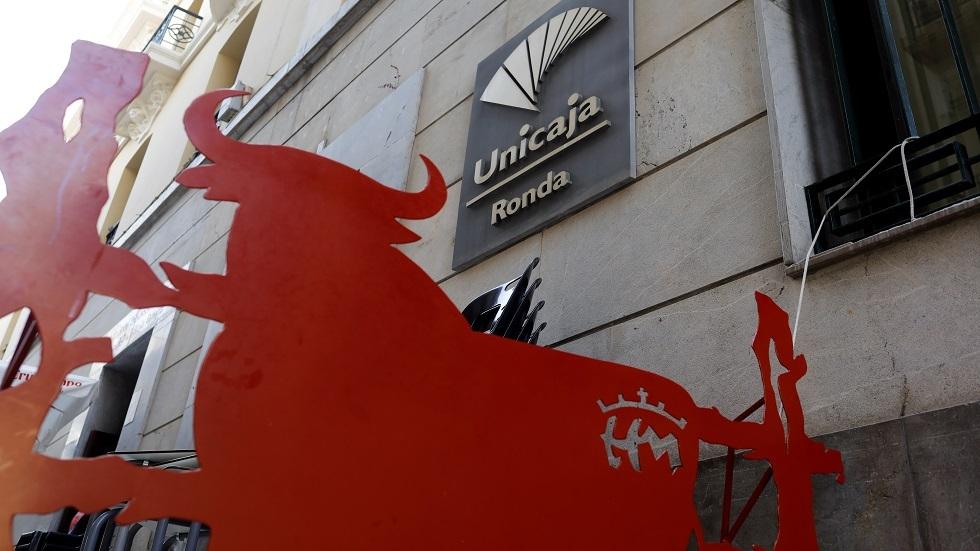 إسبانيا تحتفل بمهرجان الركض للثيران