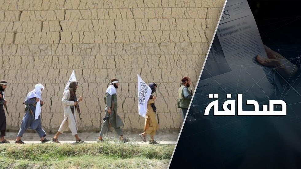 أفغانستان سوف يحكمها إرهابيون غير شاملين