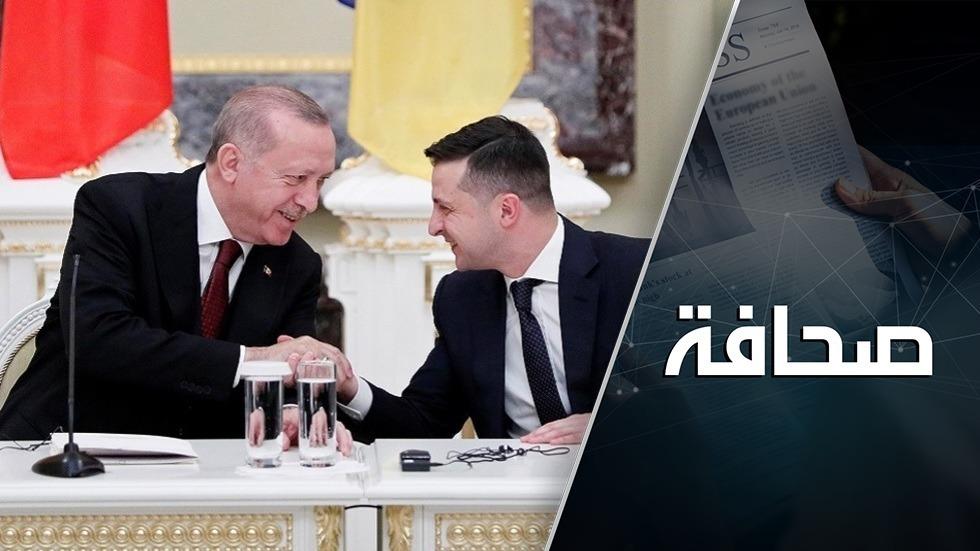تركيا وأوكرانيا تنشآن ثقلا موازنا لروسيا في البحر الأسود