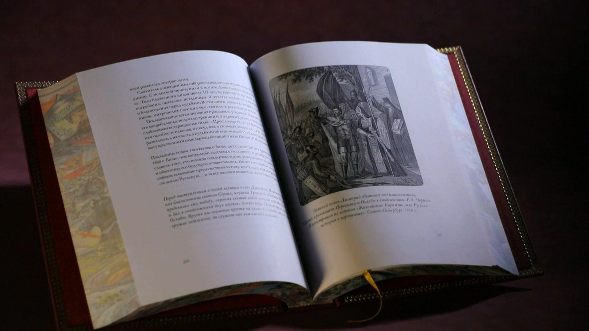فن الطباعة والنقش