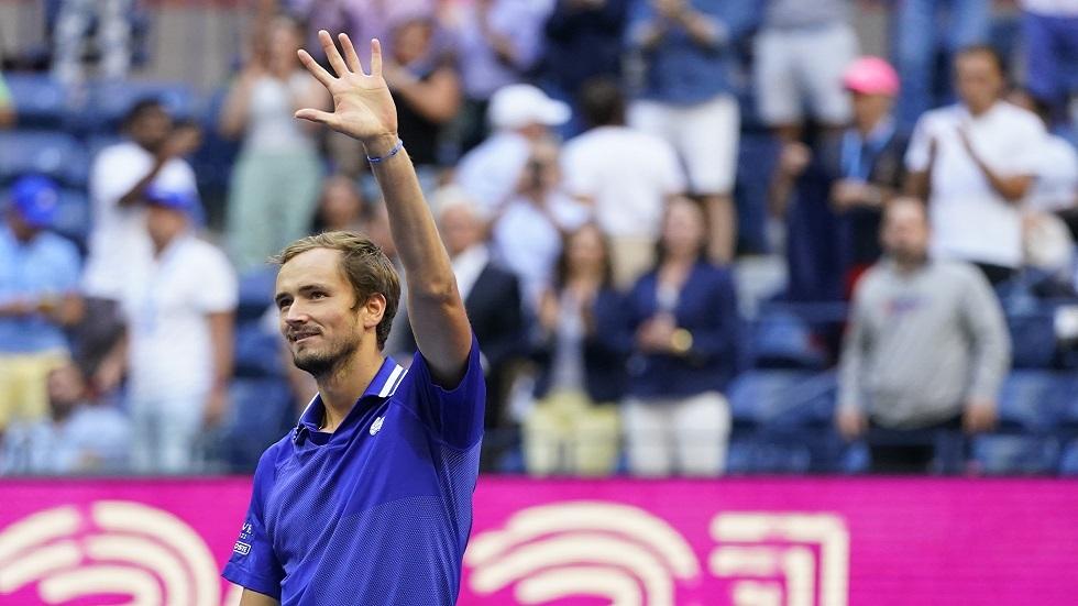 الروسي مدفيديف يصعد إلى نهائي بطولة أمريكا المفتوحة