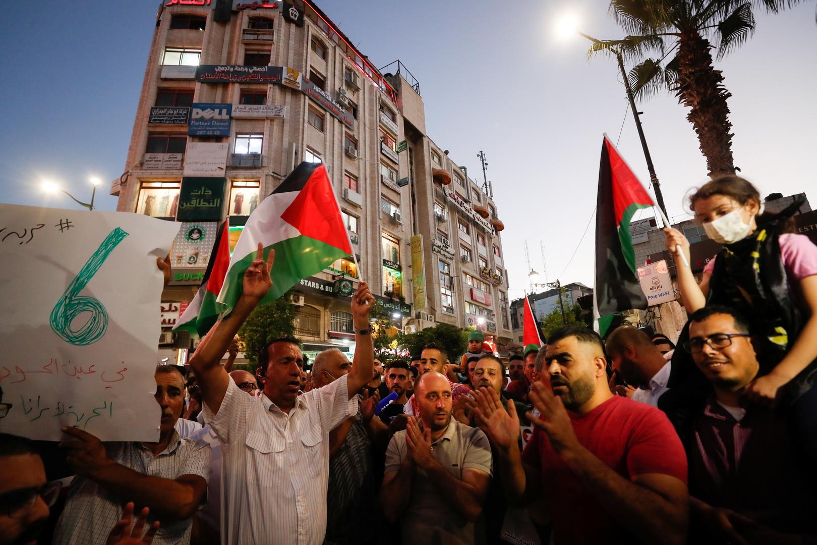 مظاهرات في رام الله دعما للأسرى الفارين