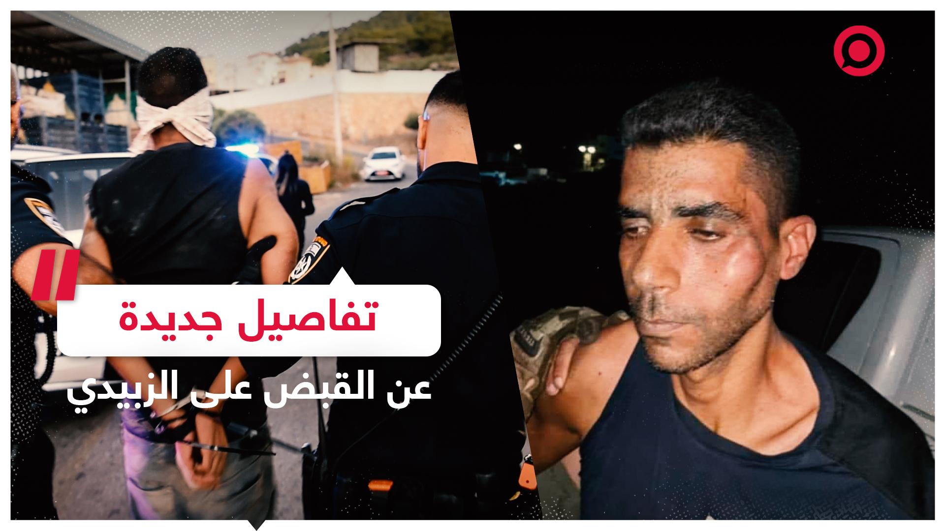 تفاصيل جديدة عن إعادة اعتقال الزبيدي وصورة متداولة توحي تعرضه لضرب مبرح