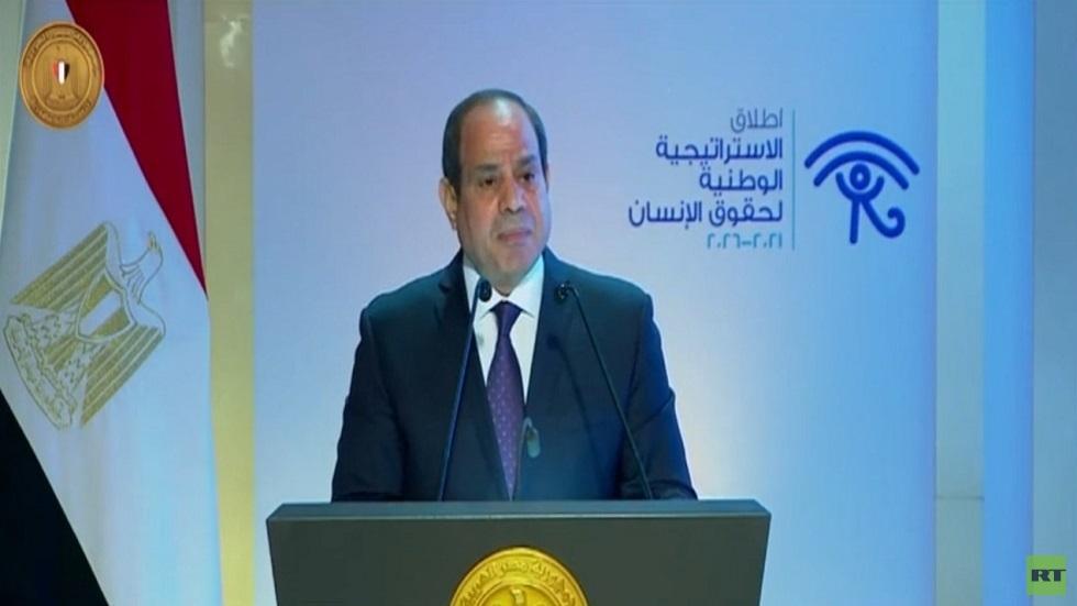 مصر تعلن الاستراتيجية الوطنية لحقوق الانسان