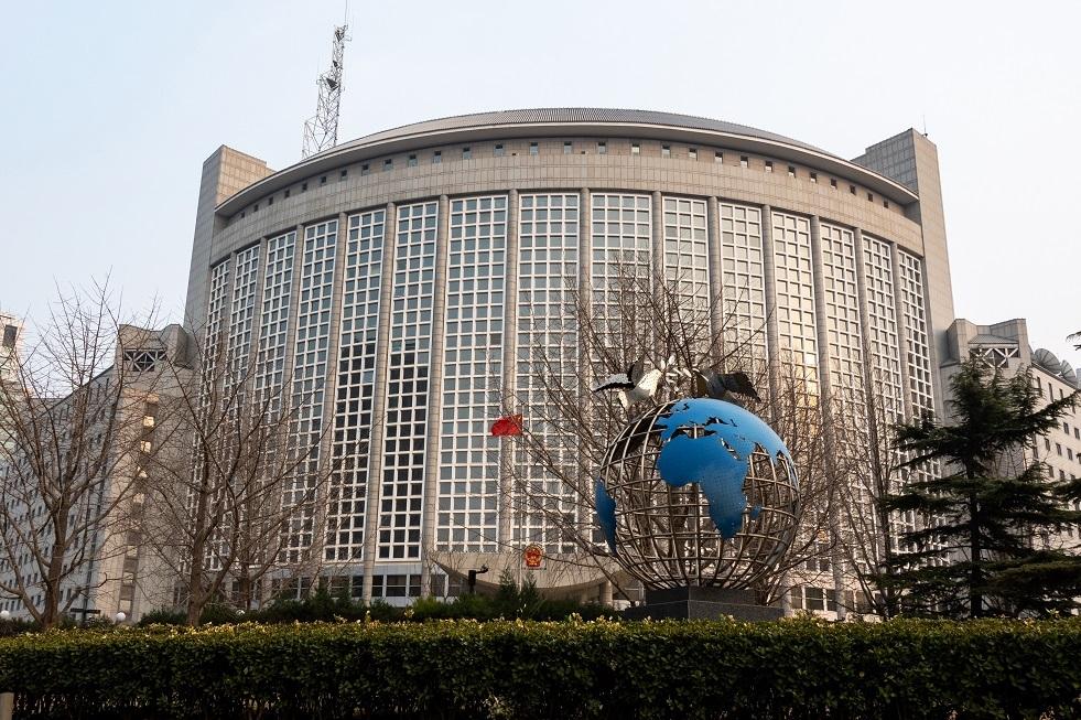 مبنى وزارة الخارجية الصينية