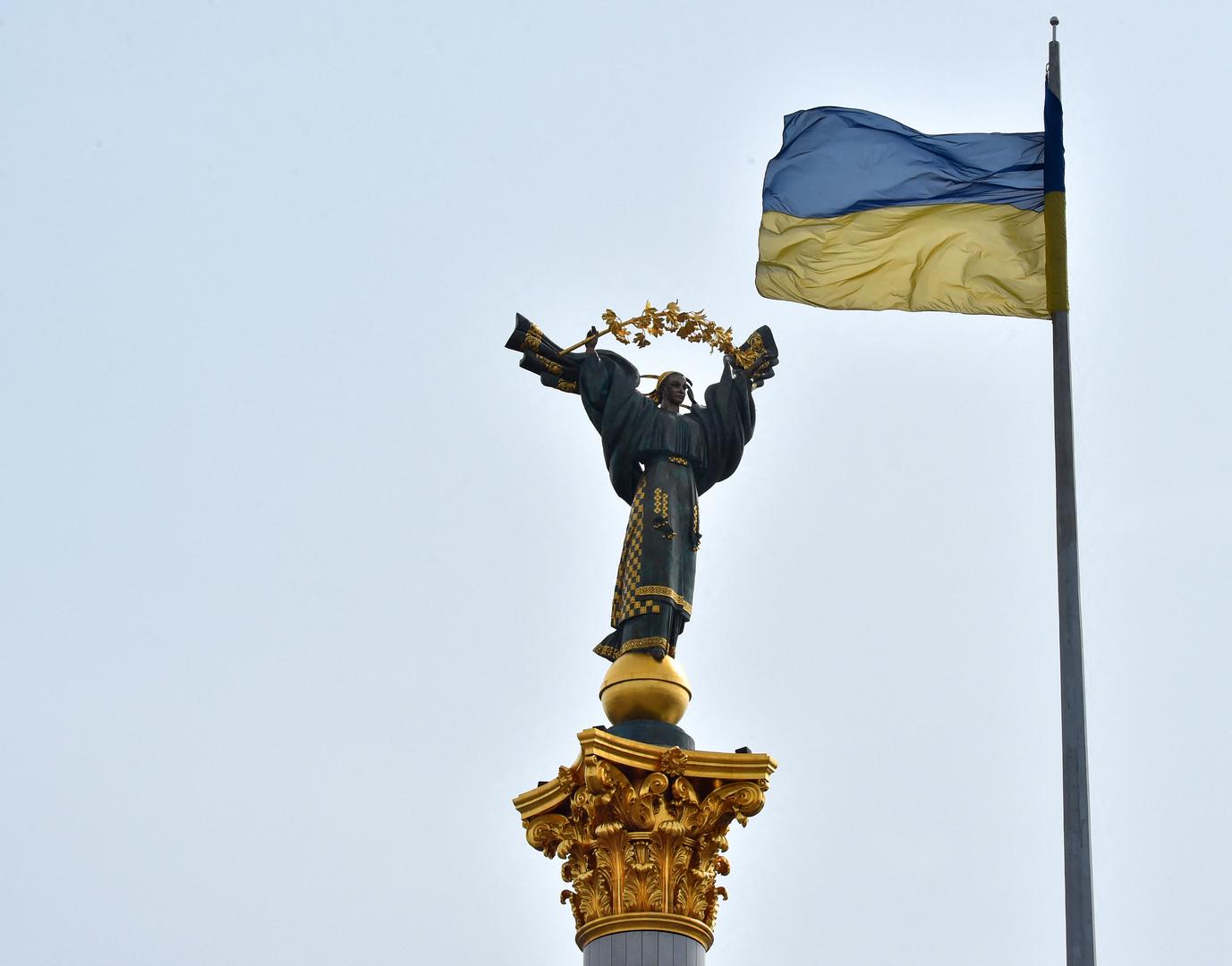 وزير الخارجية الأوكراني السابق ينتقد مقترح تبنّي الأبجدية اللاتينية في بلاده
