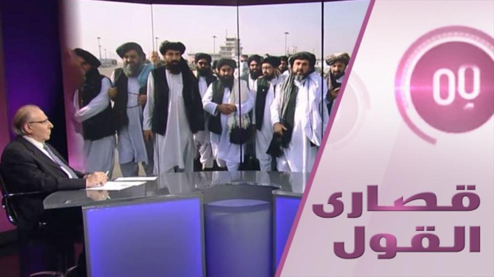 وزير أفغاني يكشف عن حجم الأموال الأميركية في أفغانستان!