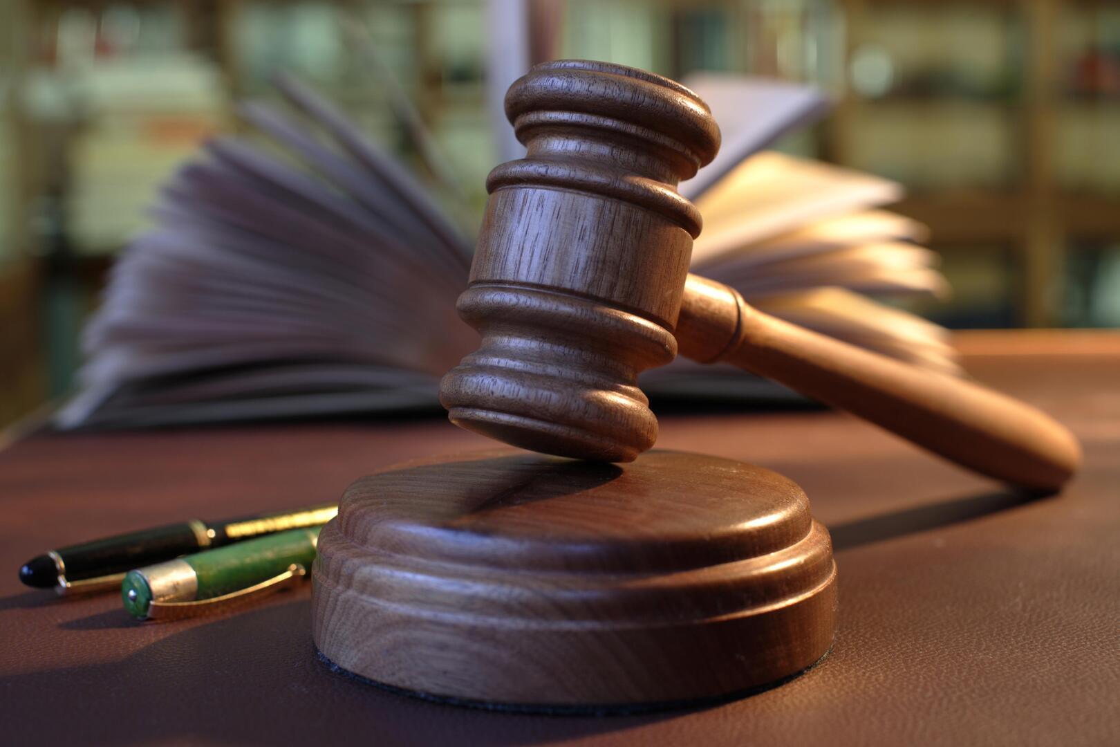 الولايات المتحدة.. إدانة مواطن روسيبالزواج الصوري للحصول على الجنسية