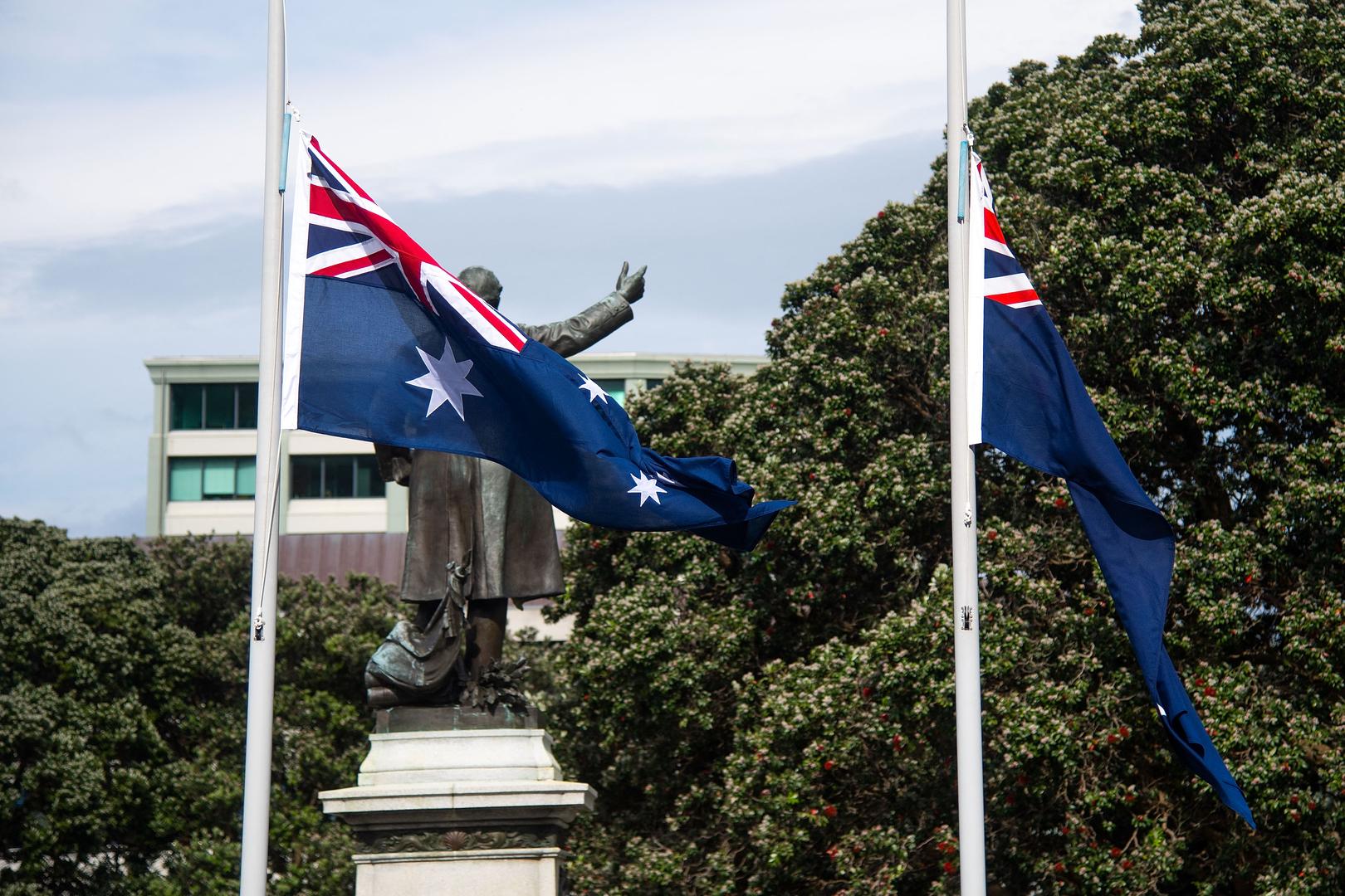 نيوزيلندا.. حزب سياسي يطلق التماسا لتغيير اسم البلاد