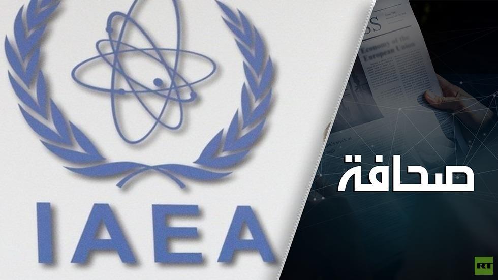 روسيا مهدت الطريق أمام الوكالة الدولية للطاقة الذرية