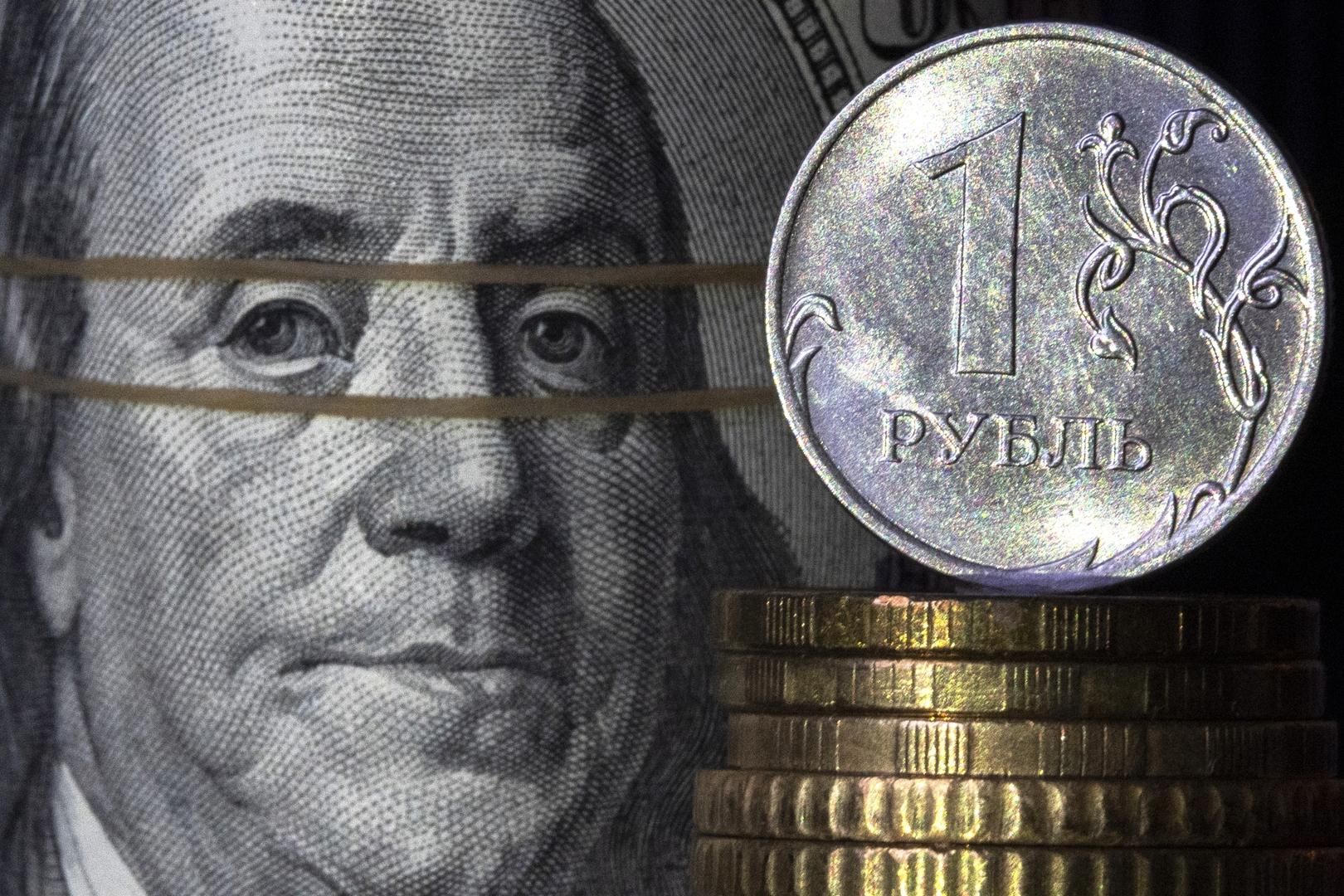 الروبل الروسي ضمن أكثر العملات رواجا في العالم
