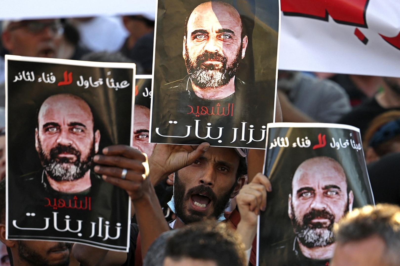 مظاهرات تنديدا لوفاة الناشط الفلسطيني نزار بنات، رام الله، 2 أغسطس 2021
