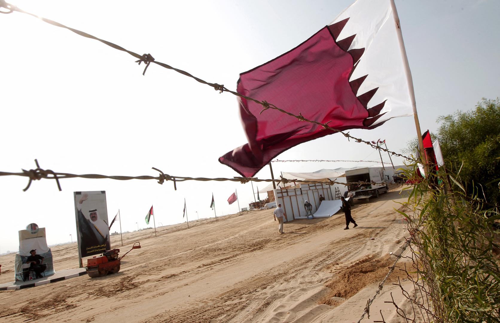 العلم القطري