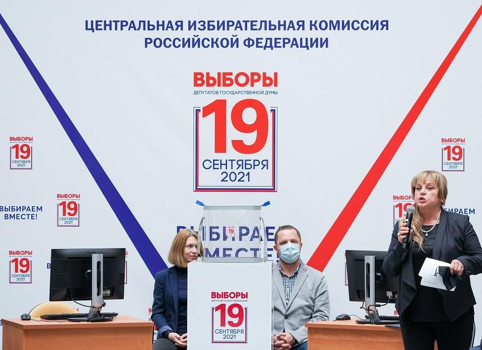لجنة الانتخابات المركزية الروسية: نظام شامل لمراقبة الاقتراع بواسطة الكاميرات