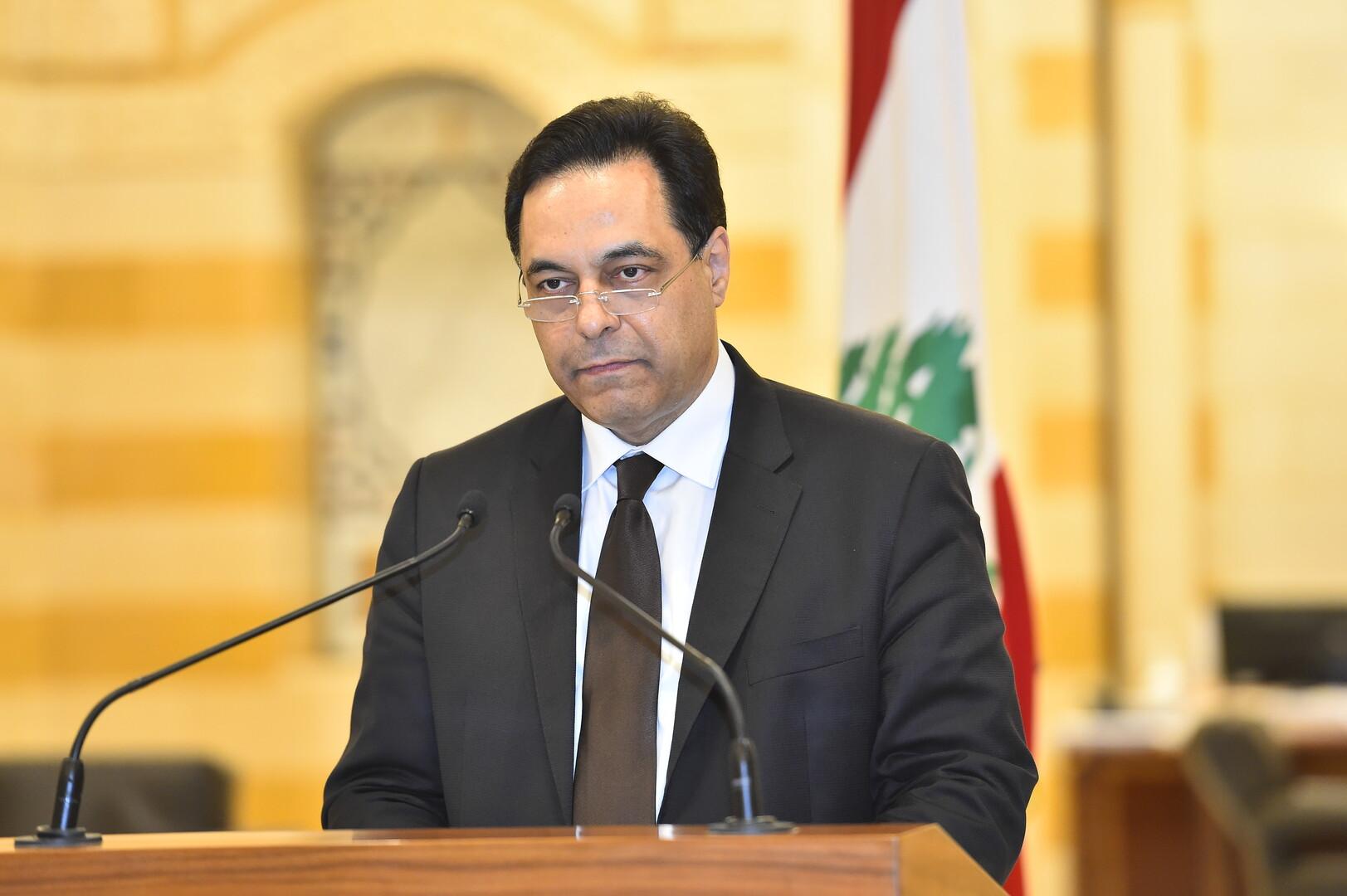 For anden gang .. udsender det libanesiske retsvæsen en stævning mod den tidligere premierminister