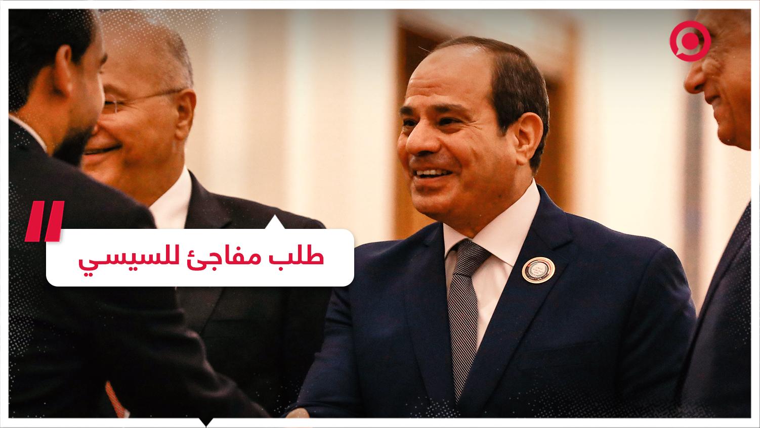 مصر - السيسي