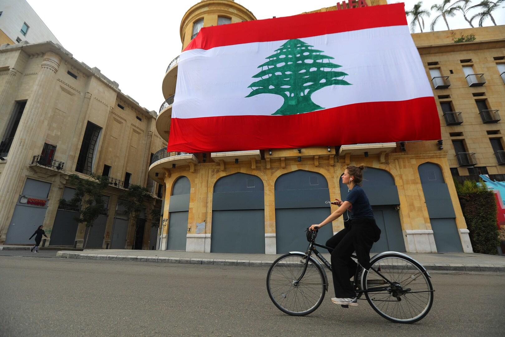 Dømt til 15 års hårdt arbejde for libanesere, der besøgte og oplevede Israel