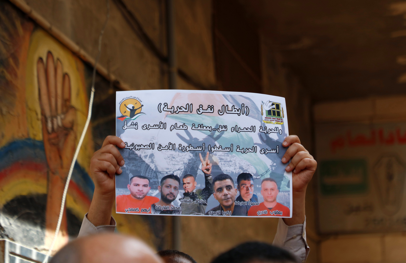 Den Palæstinensiske Fangemyndighed meddeler, at dens advokater vil besøge de genarresterede fanger