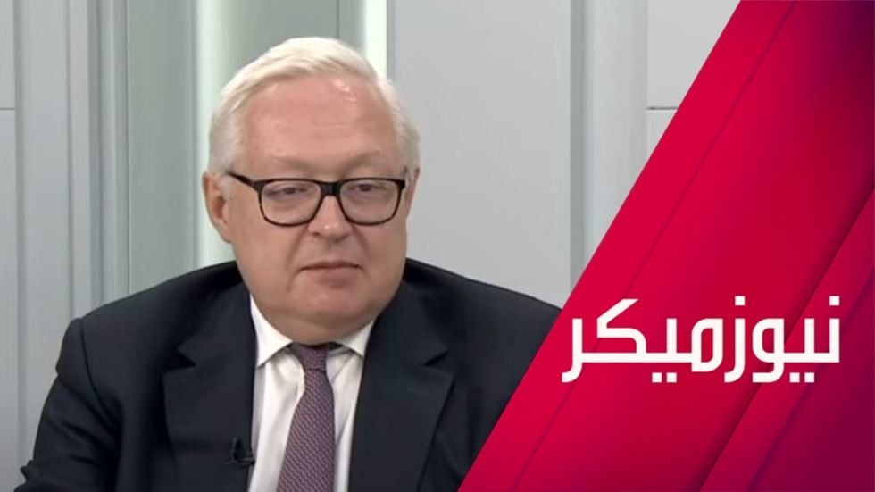 ما الذي كشفه نائب وزير الخارجية الروسي بشأن مبادرة موسكو لأمن الخليج؟