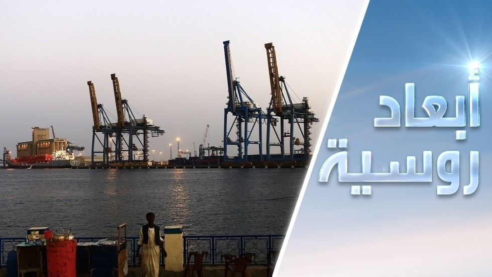 الروس في السودان: القاعدة مقابل الدعم الاقتصادي؟