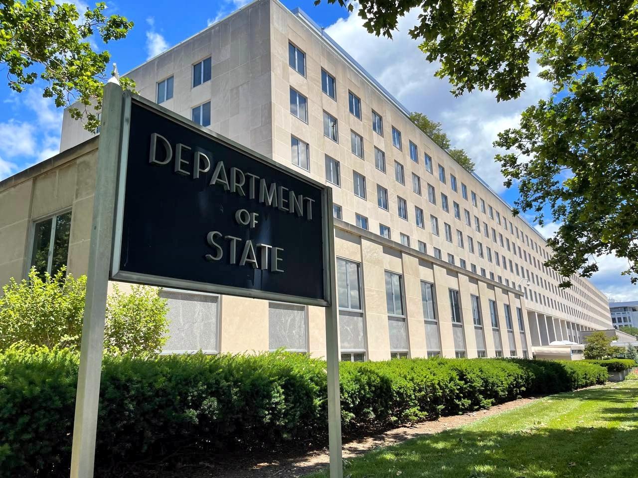 مبنى وزارة الخارجية الأمريكية في واشنطن