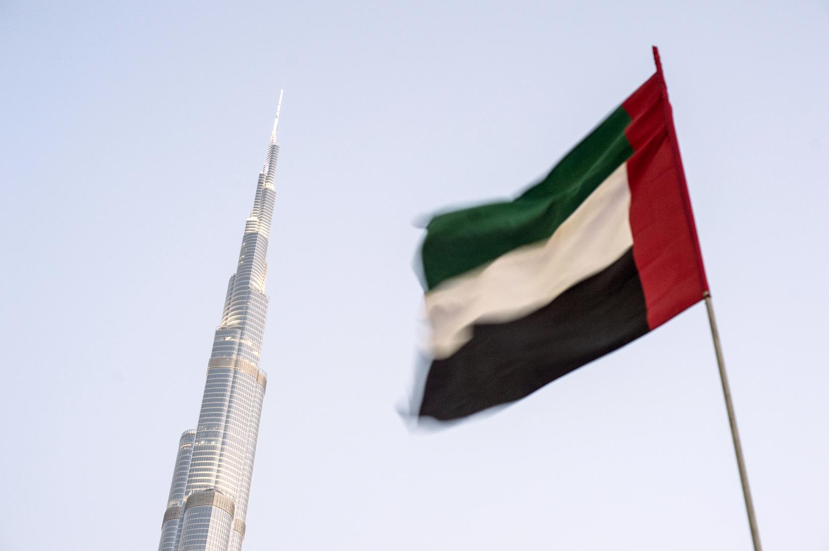 السفارة الإماراتية تحتفل بمرور عام على