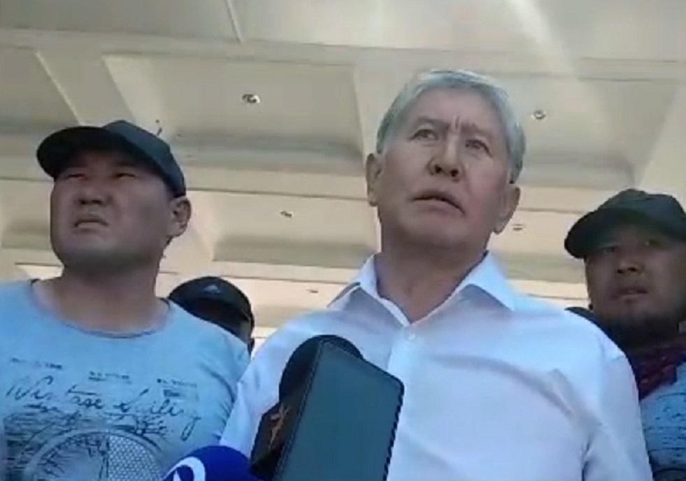 اتهام رئيس قرغيزستان السابق بتنظيم أعمال شغب جماهيرية